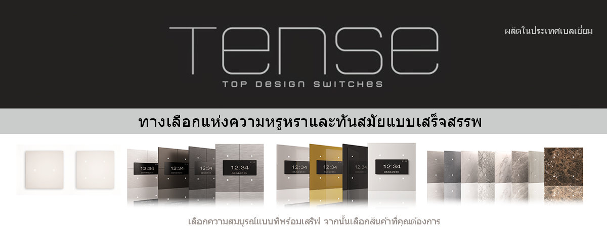 Tense Top Design Switches